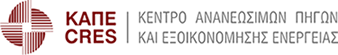 Ελληνικό Ινστιτούτο Ηλεκτροκίνητων Οχημάτων